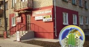 Rental of premises, str. Lenin, Primorsk